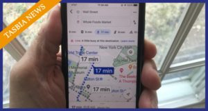 Google Maps with Directions